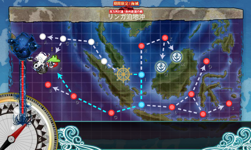 KanColle-170812-14202332.png