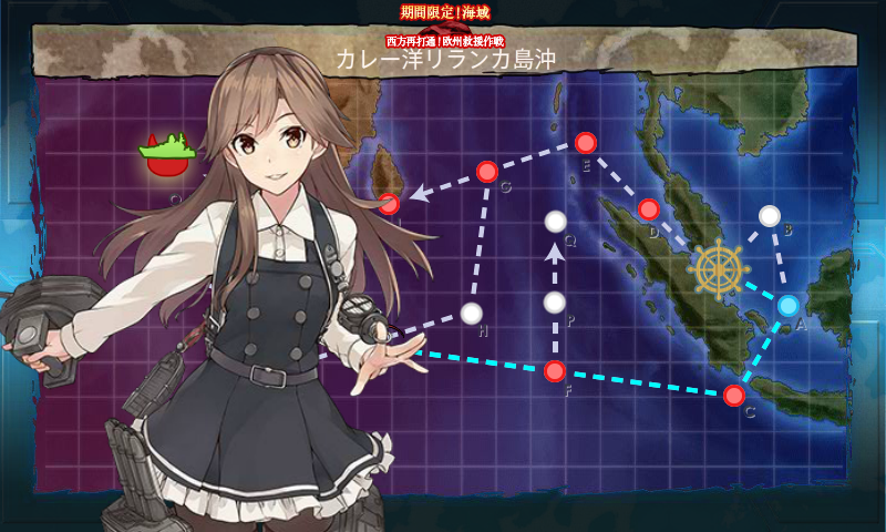 KanColle-170812-23375726.png