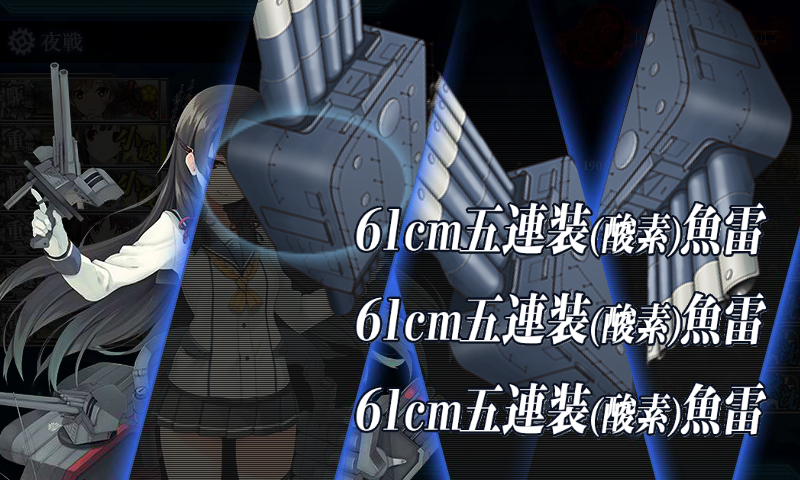 KanColle-170813-22232457.png
