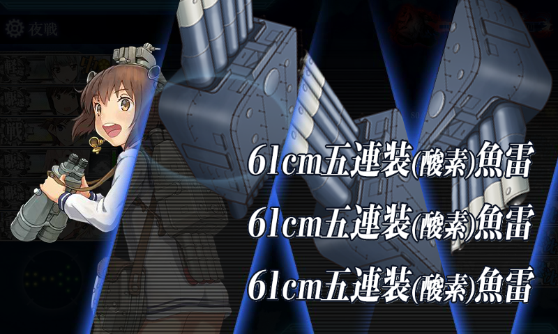 KanColle-170814-13510154.png