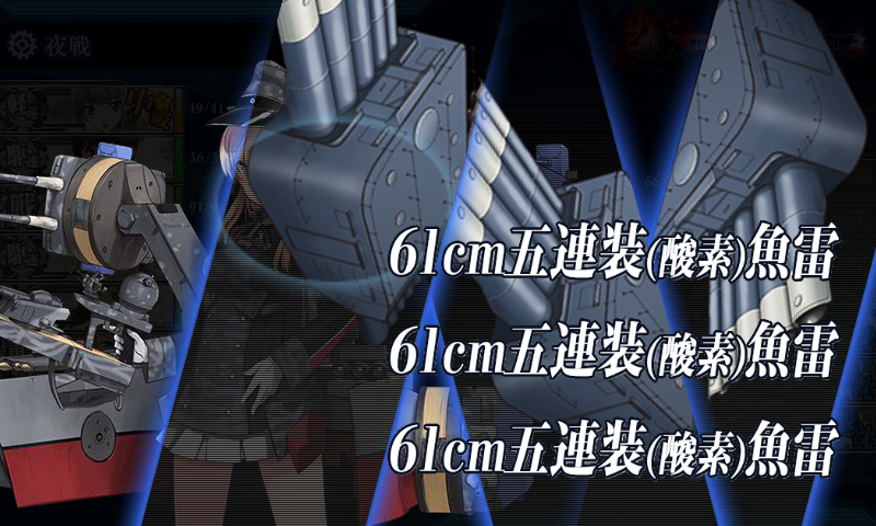 KanColle-170814-13510679.png