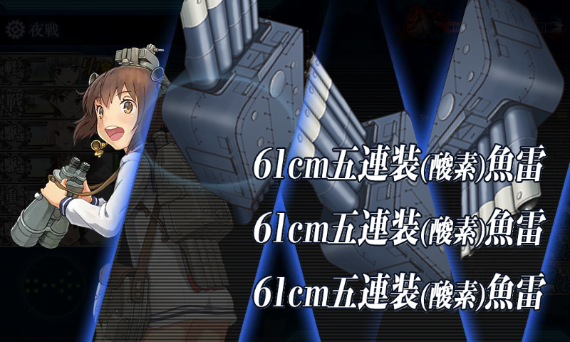 KanColle-170814-14132888.png