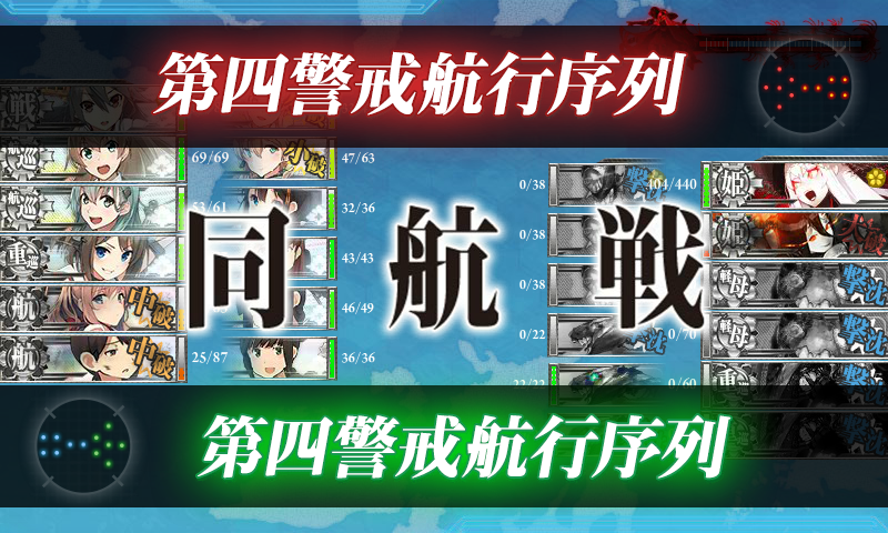 KanColle-170817-19442762.png