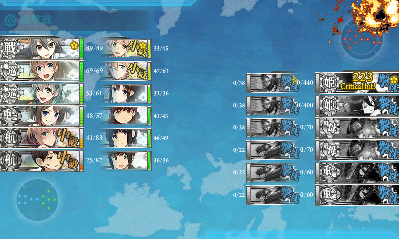 KanColle-170817-19445591.png