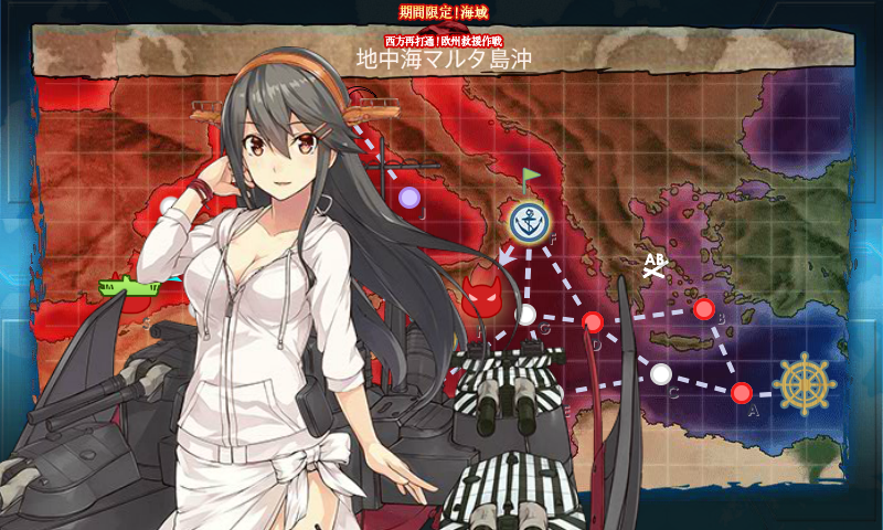 KanColle-170817-19463987.png