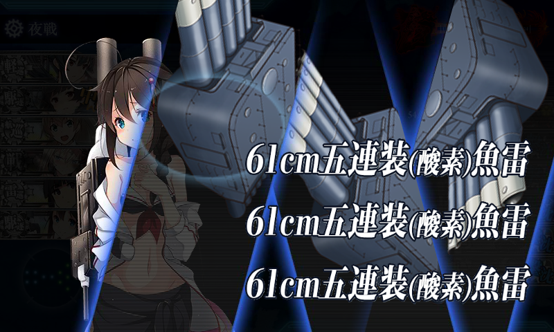KanColle-170819-12382986.png