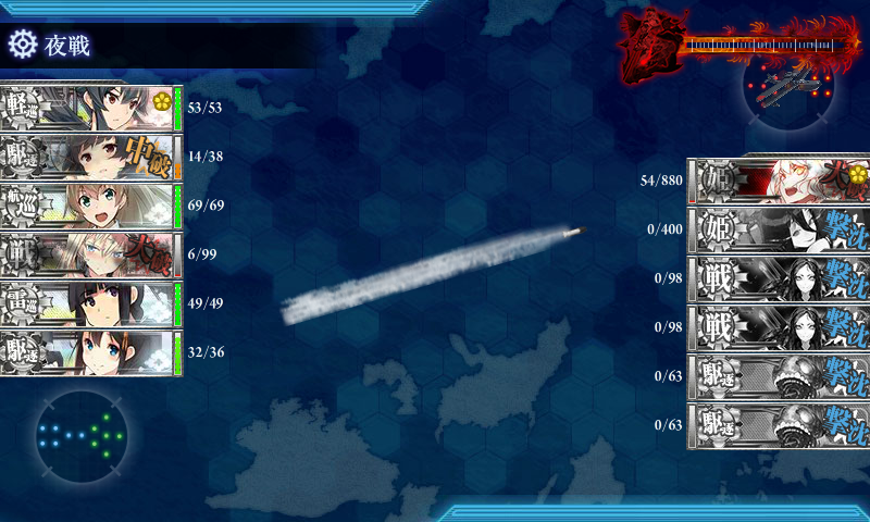 KanColle-170819-12383146.png