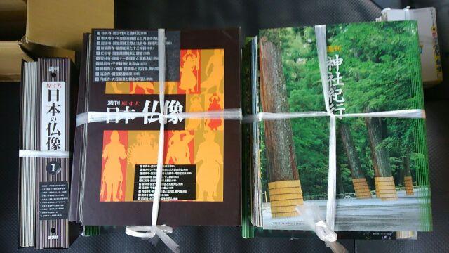 20170624_神社・仏閣の本