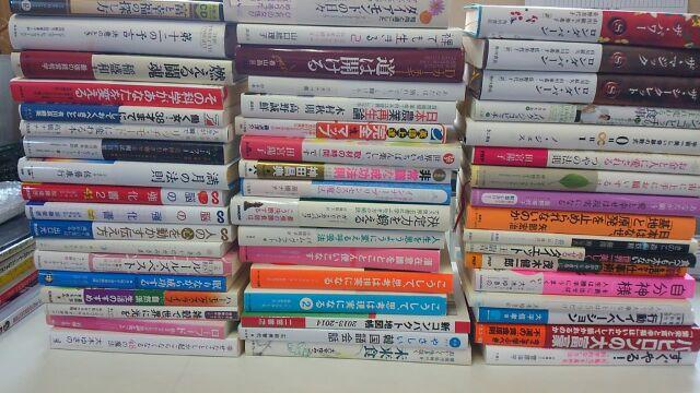 20170630_自己啓発書・スピリチュアル本買取・埼玉