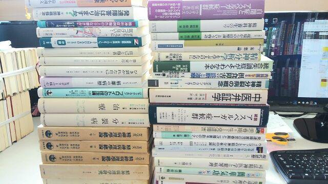20170713_精神医学書買取・岡山