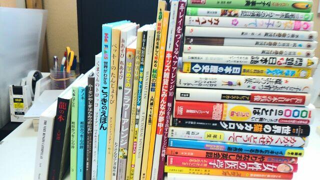 20170830_岡山出張買取・絵本