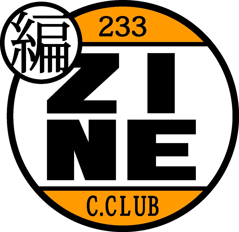 編ZINEロゴ