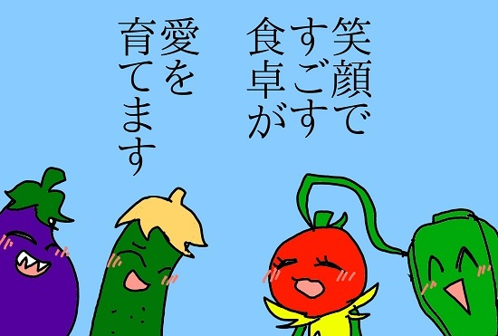 吉田さん講演3