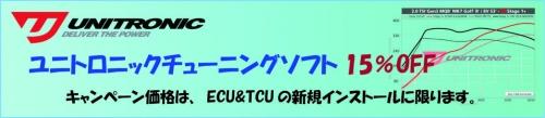UNIソフト1