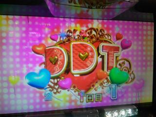 s_WP_20170719_20_13_11_Pro_ガールフレンド(仮)_DDT1回目