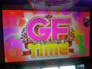s_WP_20170719_20_07_43_Pro_ガールフレンド(仮)_GFタイム開始