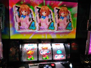 s_WP_20170726_22_17_05_Pro_ガールフレンド(仮)GF揃い_