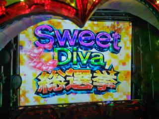 s_WP_20170809_19_01_35_Pro_世界でいちばん強くなりたい_sweetDiva総選挙(CZ)