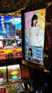 s_WP_20170907_20_42_32_Pro_AKB48_横パネルが非常に邪魔