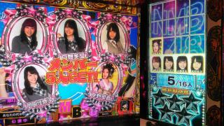 s_WP_20170907_21_04_31_Pro_AKB48_5人もゲット!?