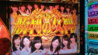 s_WP_20170907_21_08_37_Pro_AKB48_勝利の女神