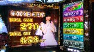s_WP_20170907_21_43_32_Pro_AKB48_勝利の女神終了