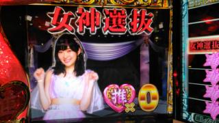 s_WP_20170907_21_13_44_Pro_AKB48_女神選抜