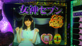 s_WP_20170907_21_24_35_Pro_AKB48_女神セブン