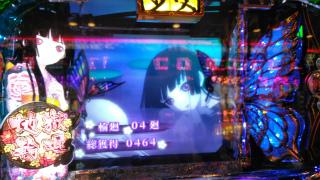 s_WP_20170912_21_40_39_Pro_地獄少女犀伽_地獄輪廻終了01