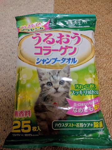 cat_shampoo