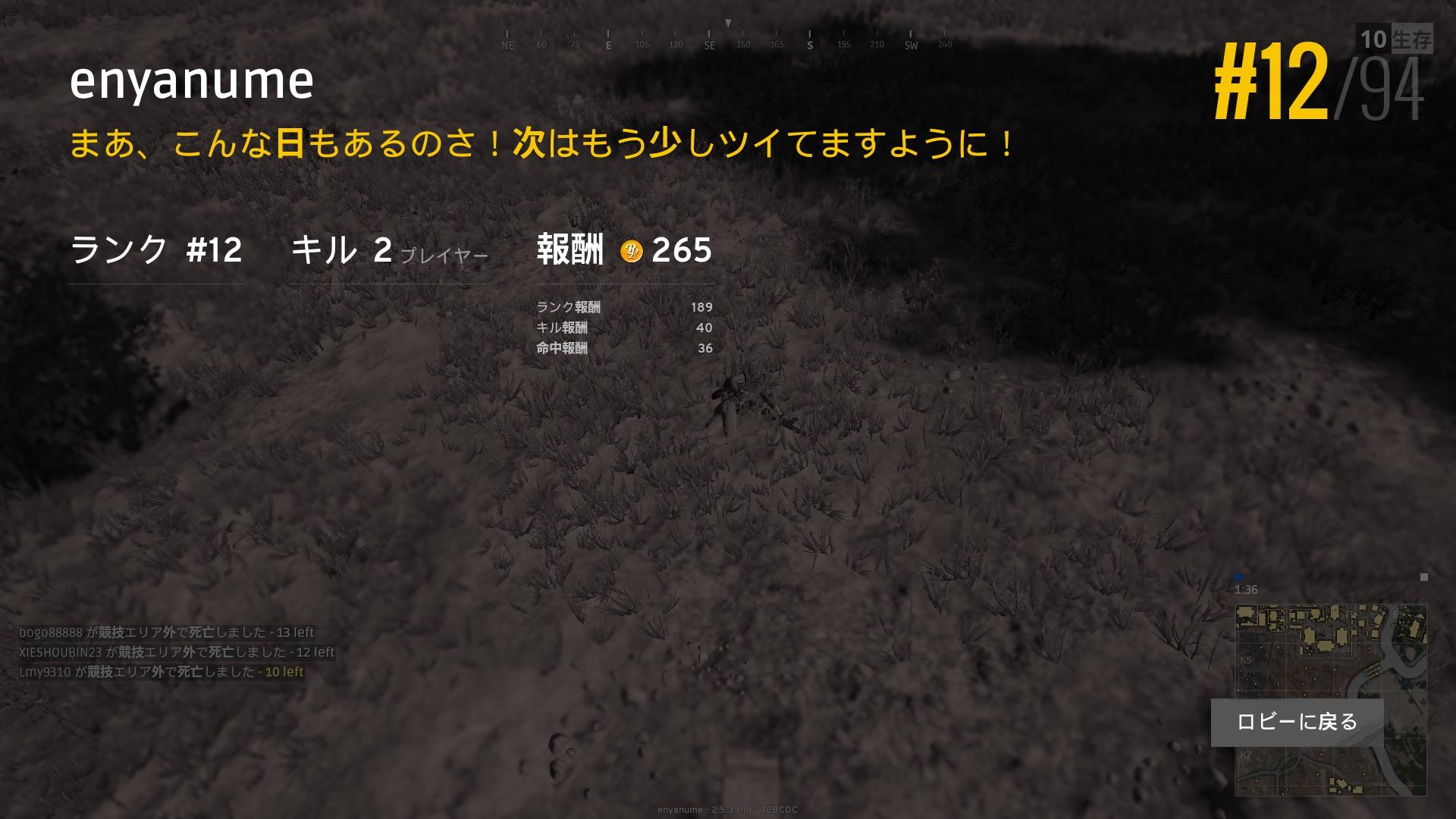 20170909150639_1.jpg