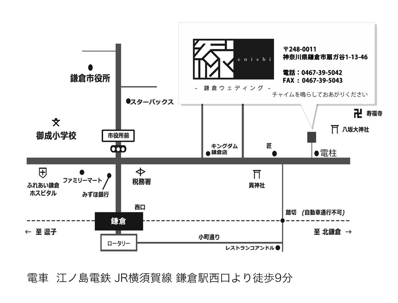 鎌倉サロンご案内地図