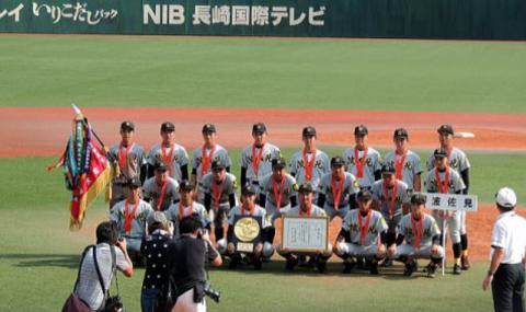0 aa h高校野球長崎大会3 波佐見4―2清峰