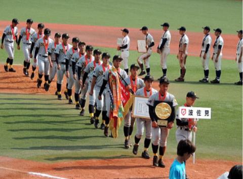 0 aa h高校野球長崎大会2 波佐見4―2清峰