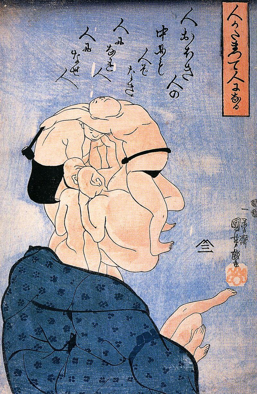 kuniyoshi002.jpg