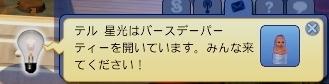 Screenshot-fc-AS1657.jpg