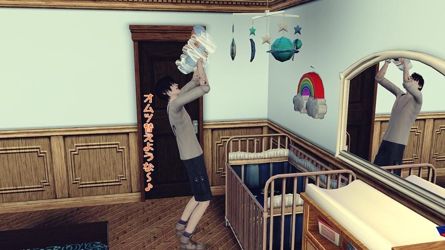 Screenshot-fc-AS1682.jpg