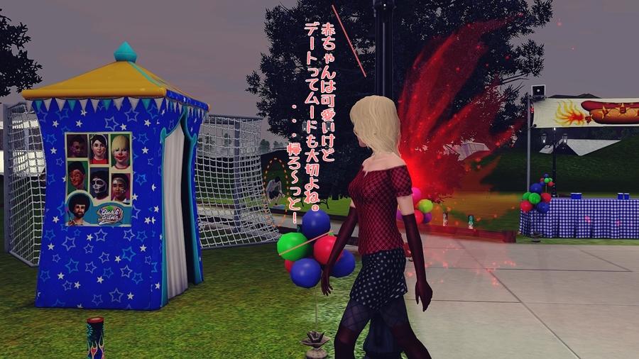 Screenshot-fc-AS1691.jpg