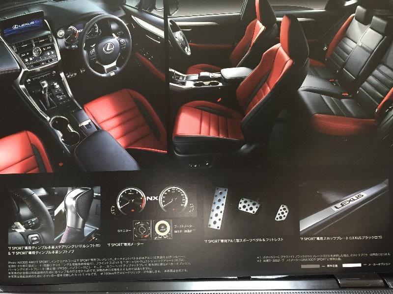 レクサス新型NXカタログ06