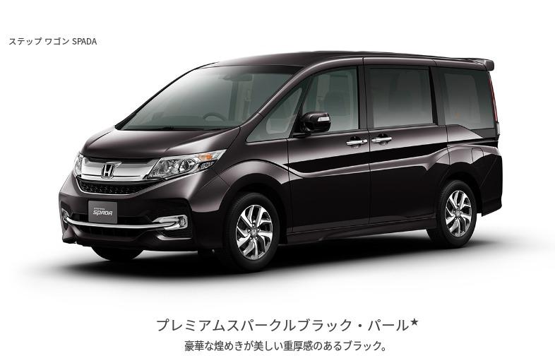 デザイン・カラー|スタイリング|ステップ ワゴン|Honda