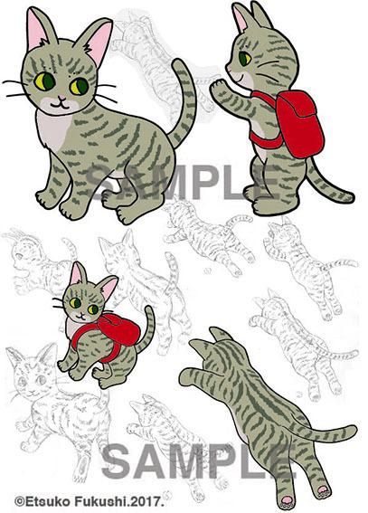 猫0316sa