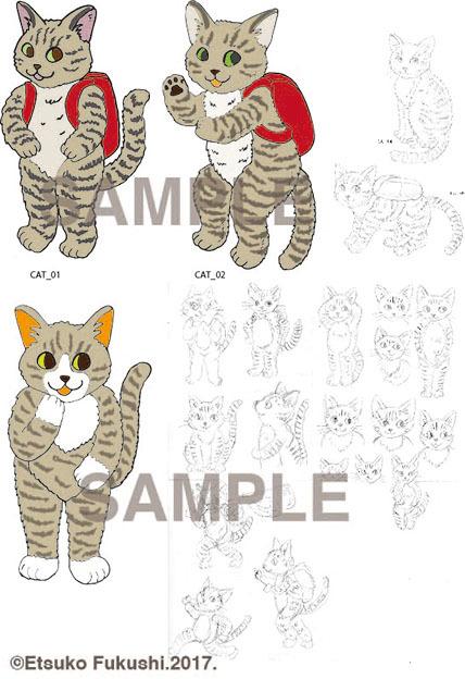 CAT_01_02sa.jpg