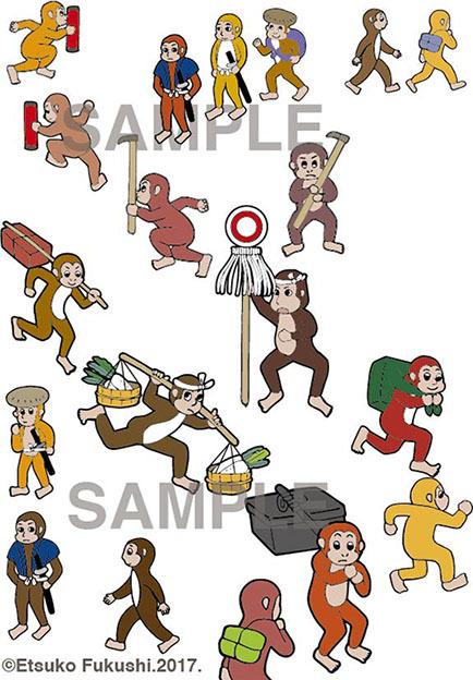 monkey12sa.jpg