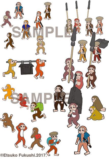 monkey13sa.jpg