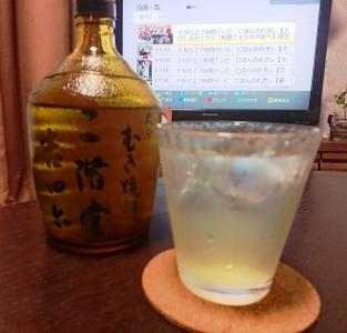 打ち上げ (2)