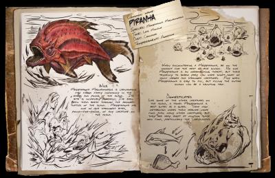800px-Dossier_Piranha.png