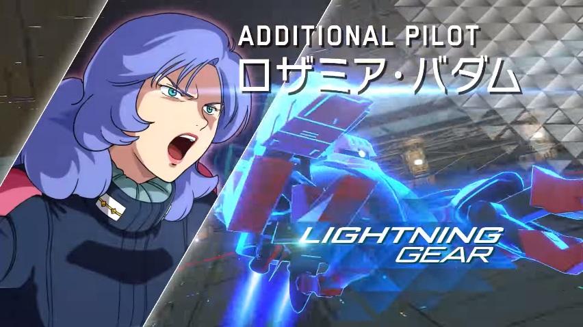 PS4バウンド・ドッグ_1