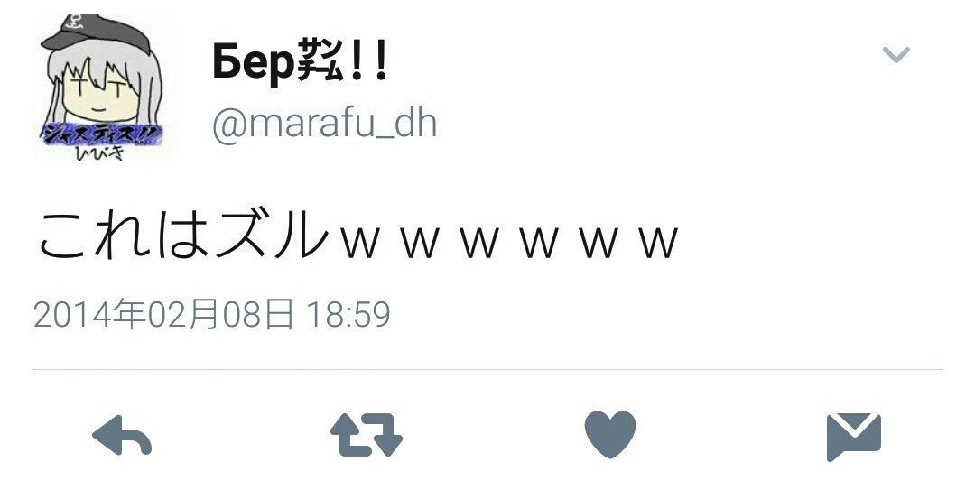 DB4_MAHU0AA2UtR.jpg