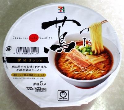 9/11発売 Japanese Soba Noodles 蔦 醤油Soba(2017年9月)