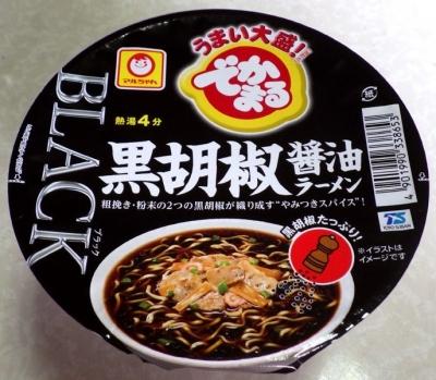 8/14発売 でかまる BLACK 黒胡椒醤油ラーメン